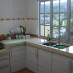 Kitchen Chis Apartment